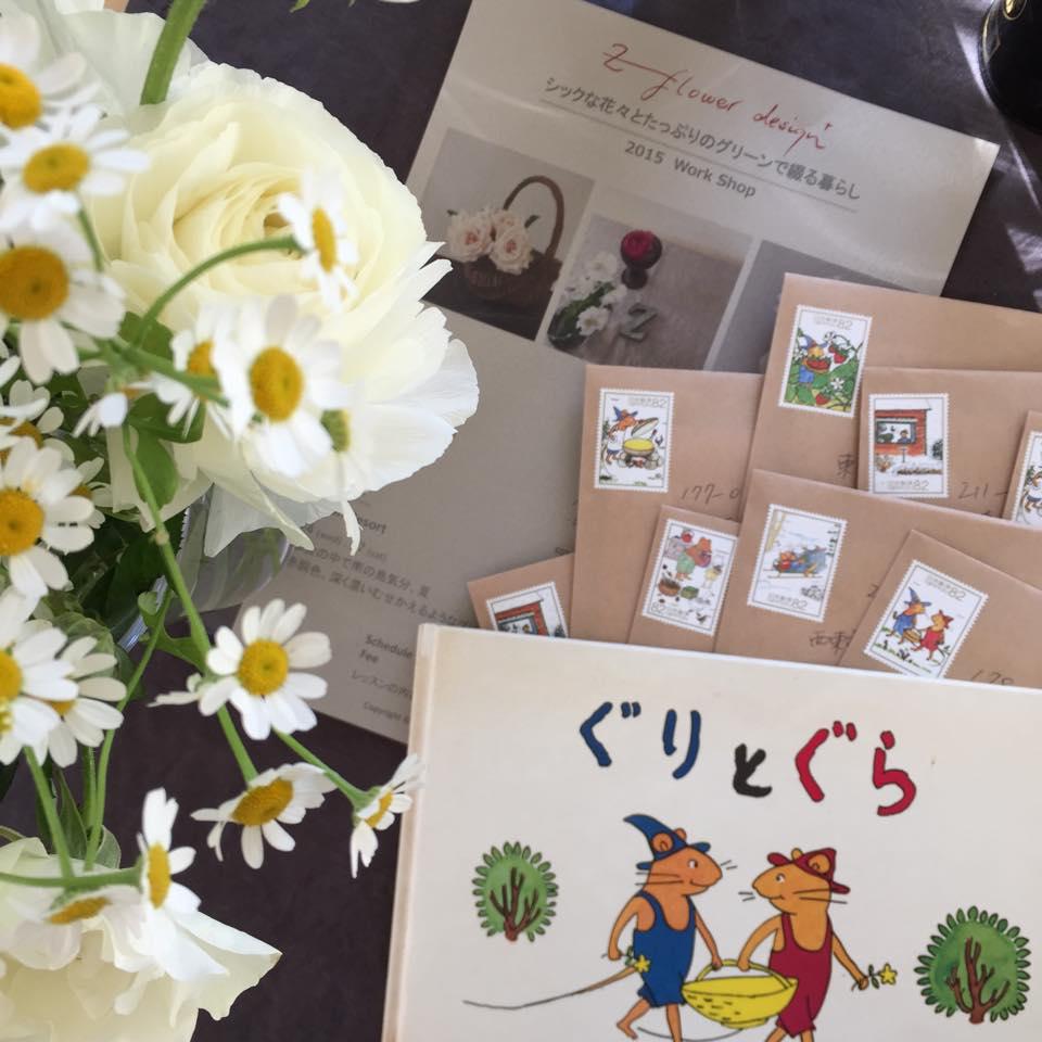 Z-Flower Design+_切手の「ぐりとぐら」_2015