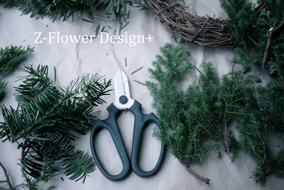 Z-Flower Design+_クリスマスリースのレッスンQ&A_2013