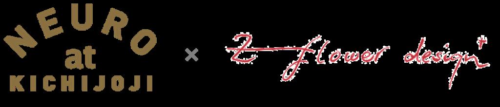 z-flower-design_neuro%e5%90%89%e7%a5%a5%e5%af%baxzfd_2016
