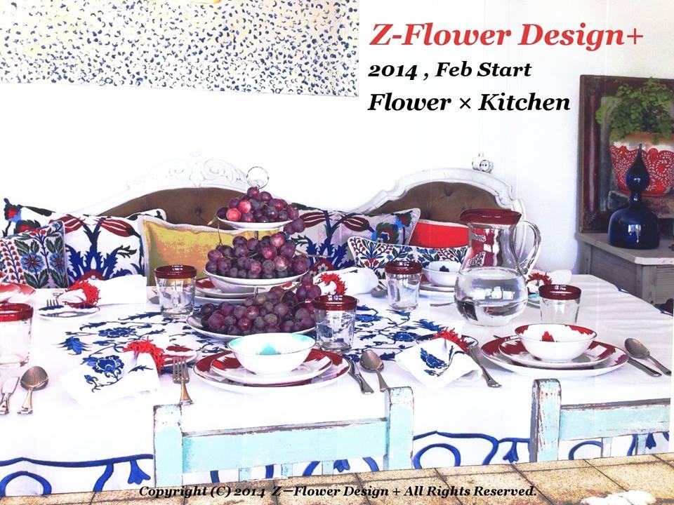 z-flower-design_2014%e5%b9%b42%e6%9c%88%e3%83%af%e3%83%bc%e3%82%af%e3%82%b7%e3%83%a7%e3%83%83%e3%83%97%e3%81%ae%e3%81%8a%e7%9f%a5%e3%82%89%e3%81%9b_2014